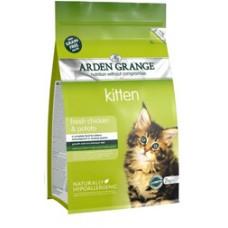 Arden Grange Kitten - Fresh Chicken and Potato 2kg