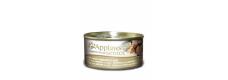Applaws Senior - Tuna with Sardine in Jelly 24x70g