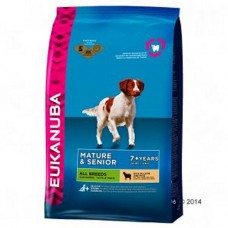 Eukanuba 2x Mature Senior Lamb and Rice Dog Food 12kg (24kg)