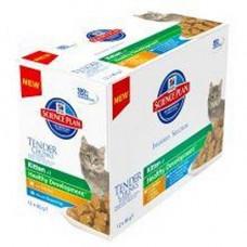 Hills Kitten Tender Chunks in Gravy Multipack 12x85g