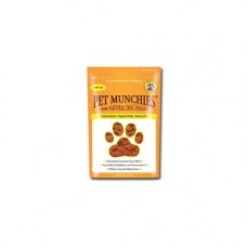 Pet Munchies Chicken Training Treats 50g 100% Natural